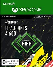 XBOX ONE  FIFA 20 Ultimate Teams 4600 POINTS для XBOX ONE   Цифровая версия