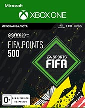 XBOX ONE  FIFA 20 Ultimate Teams 500 POINTS для XBOX ONE   Цифровая версия