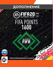 FIFA 20 Ultimate Teams 1600 POINTS для PC  Цифровая версия