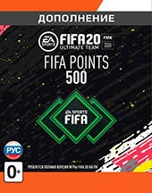 FIFA 20 Ultimate Teams 500 POINTS для PC  Цифровая версия