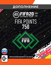 FIFA 20 Ultimate Teams 750 POINTS для PC  Цифровая версия