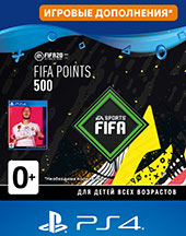 PS4 FIFA 20 Ultimate Teams 500 POINTS для PS4  Цифровая версия