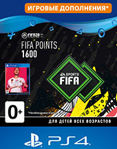PS4 FIFA 20 Ultimate Teams 1600 POINTS для PS4  Цифровая версия