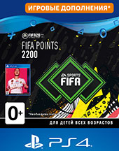 PS4 FIFA 20 Ultimate Teams 2200 POINTS для PS4  Цифровая версия