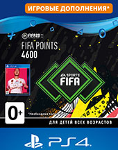 PS4 FIFA 20 Ultimate Teams 4600 POINTS для PS4  Цифровая версия