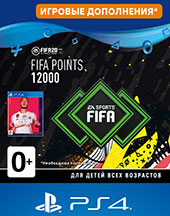 PS4 FIFA 20 Ultimate Teams 12000 POINTS для PS4  Цифровая версия