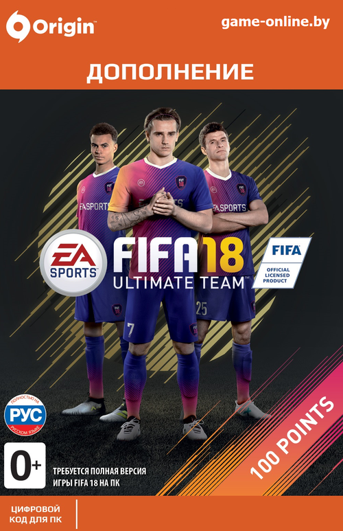 FIFA 18 Ultimate Teams  100 POINTS для PC  Цифровая версия