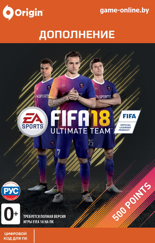 FIFA 18 Ultimate Teams 500 POINTS для PC     Цифровая версия