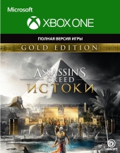 XBOX ONE Assassins Creed: Истоки Gold Edition  (Assassins Creed: Origins  Gold Edition)    Цифровая версия