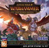 Total War: WARHAMMER  Old World Edition    Цифровая версия