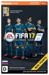 FIFA 17 Ultimate Teams 1600 POINTS (Оплата Easypay, Webmoney, Visa, Mastercard, Белкарт с телефона MTC, Life:) и в кассе Банка) Цифровая версия