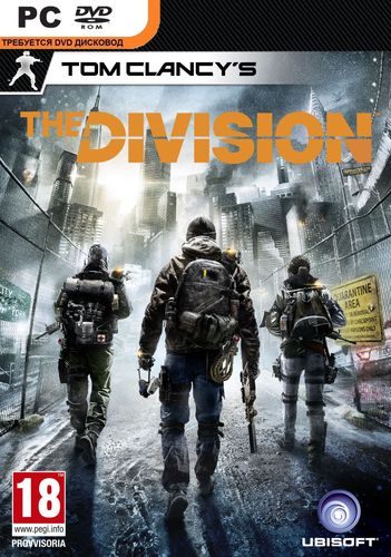 "Tom Clancy's The Division  Season Pass UPLAY (ЕРИП ""Расчет"", Visa, MasterCard, Webmoney)  Цифровая версия"