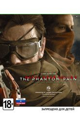 Metal Gear Solid V: The Phantom Pain    Цифровая версия