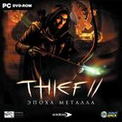 Thief II: Эпоха металла DVD-Disk (ND)