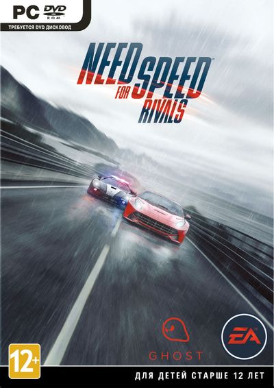 Need for Speed Rivals  (1C)   Цифровая версия