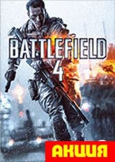 Battlefield 4  DVD-BOX  (1C)