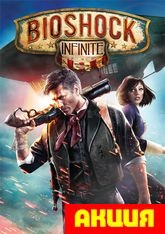 BioShock Infinite (PC)