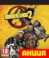 Borderlands 2 (1�)