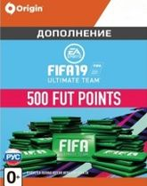 FIFA 19 Ultimate Teams для PC, PS4, XBOX ONE