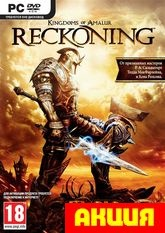 Kingdoms of Amalur: Reckoning – Teeth of Naros DLC  Steam-ENG  Цифровая версия