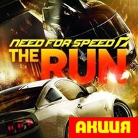 Need for Speed The Run   ЦИФРОВАЯ ВЕРСИЯ (EA)