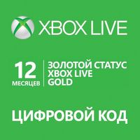 X-BOX Live Gold Card 12 месяцев US\AU\EU\RU