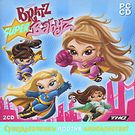 Bratz Super Babyz 2CD (ND)
