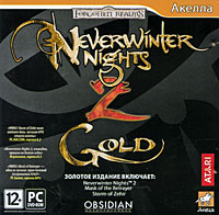 Neverwinter Nights 2 Gold DVD-disk (Акелла)