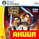 Star Wars: The Clone Wars Republic Heroes  DVD-Disk (1С)