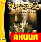 Majesty 2: The Fantasy Kingdom Sim DVD-Disk (1C)