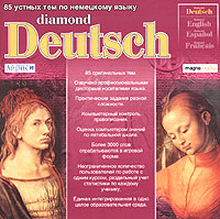 Diamond Deutsch