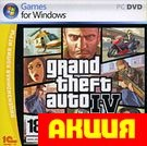 Grand Theft Auto IV (1C) DVD-Disk