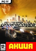 Need for Speed Undercover    Цифровая версия