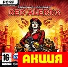 Command & Conquer: Red Alert 3 v1.10 DVD-Disk (SoftClub) +Bonus PACK