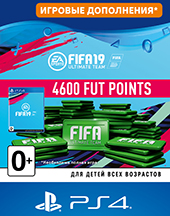 PS4 FIFA 19 Ultimate Teams 4600 POINTS для PS4  Цифровая версия