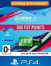 PS4 FIFA 19 Ultimate Teams 500 POINTS для PS4  Цифровая версия