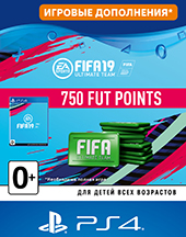 PS4 FIFA 19 Ultimate Teams 750 POINTS для PS4  Цифровая версия