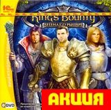 King's Bounty. Collector's Pack   Цифровая версия