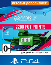 PS4 FIFA 19 Ultimate Teams 2200 POINTS для PS4  Цифровая версия