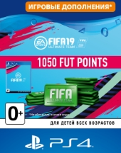 PS4 FIFA 19 Ultimate Teams 1050 POINTS для PS4  Цифровая версия