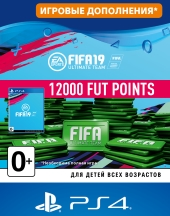 PS4 FIFA 19 Ultimate Teams 12000 POINTS для PS4  Цифровая версия