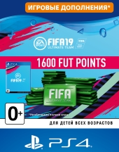 PS4 FIFA 19 Ultimate Teams 1600 POINTS для PS4  Цифровая версия