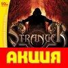 Stranger 2CD (1C)