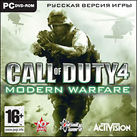 Call of Duty 4: Modern Warfare  Цифровая версия (ND)