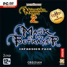 Neverwinter Nights 2: Mask of the Betrayer ADD-ON DVD-Disk (Акелла)