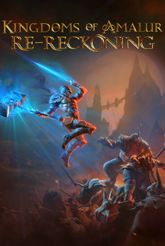 Kingdoms of Amalur: Re-Reckoning  Цифровая версия