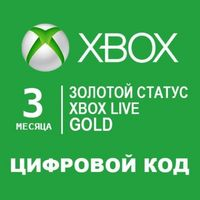 X-BOX Live Gold Card 3 месяца US\AU\EU\RU