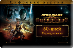 ����� ������ 60 ���� Star Wars The Old Republic